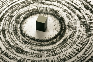 Ahmed Mater - Magnetism (Photograuve) - 2012